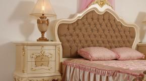Yatak Odalarında Asortik Rüzgarlar: Arda Yatak Odası