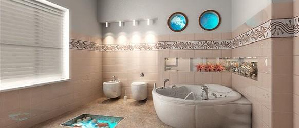 Banyo Dekorasyonunda En Estetik Modeller