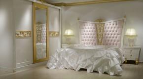 Klasik Yatak Başlıkları