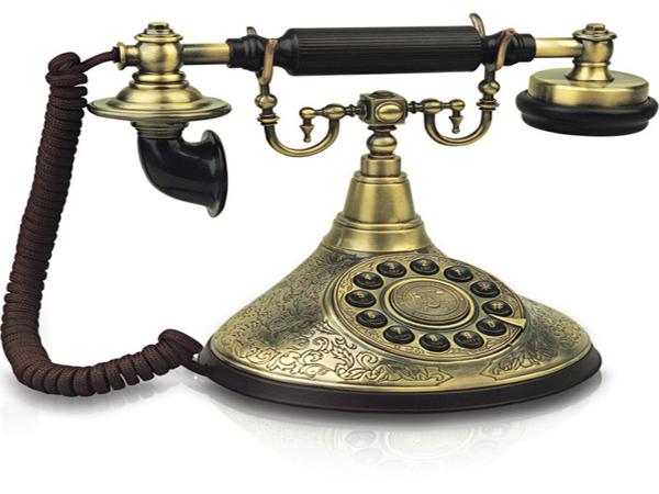 salon-telefonlar
