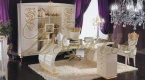 Ofis Mobilyaları Tasarımı