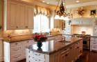 Kullanışlı Mutfaklar İçin En Güzel Mobilya Tavsiyeleri